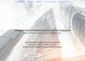 investas.ru