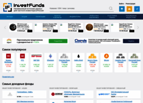 investfunds.ru