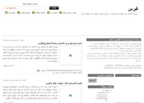 investincyprus.blogspot.com