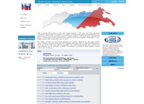 investinginrussia.ru