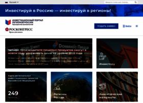 investinregions.ru