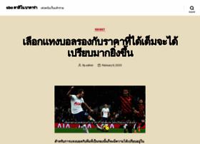 investireinformati.com