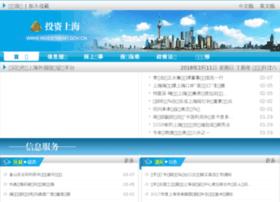 investment.gov.cn