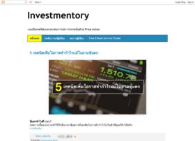 investmentory.com