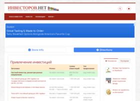 investorov.net