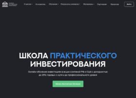 investorpractic.ru