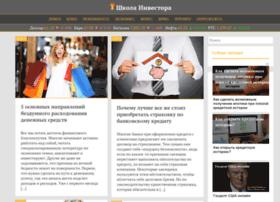 investorschool.ru