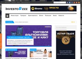 investorzzz.ru