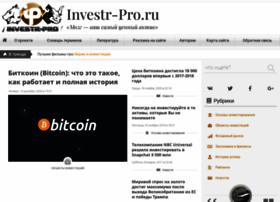 investr-pro.ru