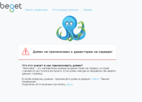 investview.ru
