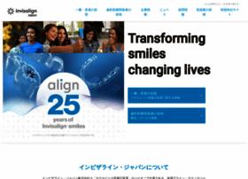 invisalign.co.jp