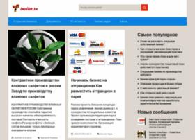 inviter.ru