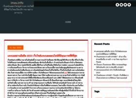 invo.info