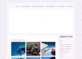 invogue-travel.ru