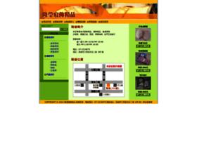 invoice.longwin.com.tw