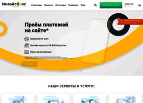 invoicebox.ru