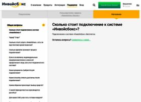 invoiceboxstart.ru