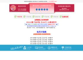 invucr.com