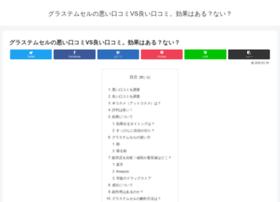 inweblink.com