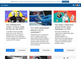 inwit.ru