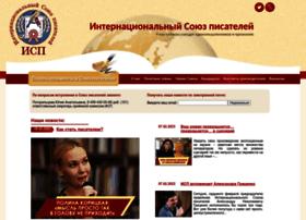 inwriter.ru