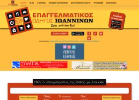 ioaninavres.gr