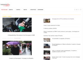 ioannina24.gr