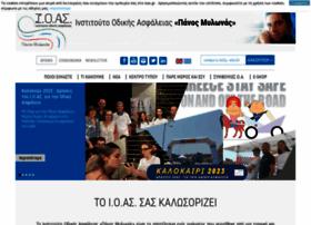 ioas.gr