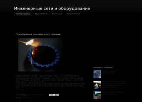 ioborudovanie.blogspot.com