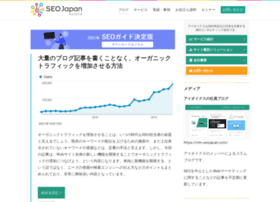 ioix.jp