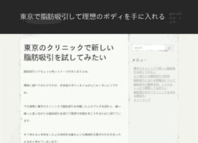 iolpcafe.com