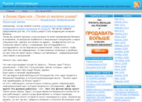 iomarket.com.ua