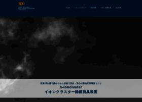 ioncluster.jp