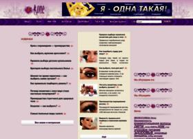 ione.com.ua