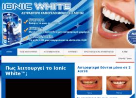 ionicwhitegr.com