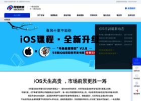 ios.itcast.cn