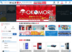 iosys.co.jp