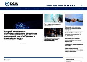 iot.ru