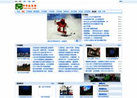 iouter.com