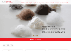 iozon.co.jp