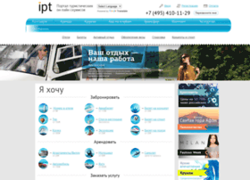 ip-travel.com