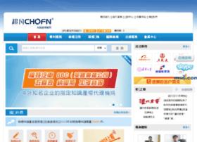 ip.chofn.com