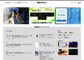 ip.tosp.co.jp