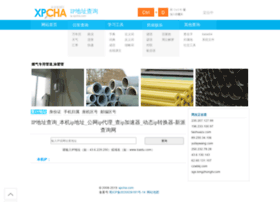 ip.xpcha.com
