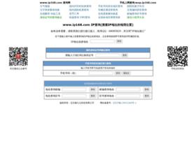 ip168.com