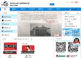 ip66.com