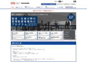 ipa.go.jp