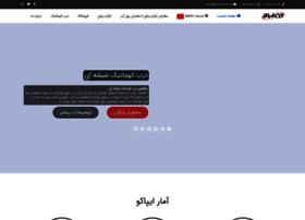 ipaco-er.com