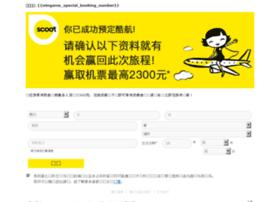 ipad-fungame.com