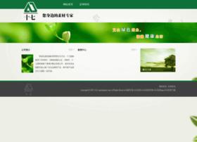 ipad3wallpapers.com